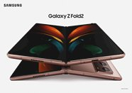 Galaxy Fold Z Lead Picture (Source is Blurry)
